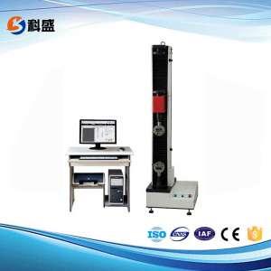 来宾WDW系列微机控制电子万能试验机(单臂)